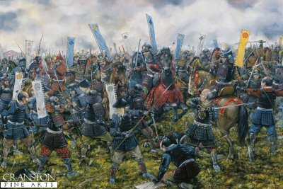 Battle of Nagashino by Brian Palmer.
