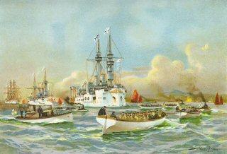 Besitznahme von Kiautschou am 14th November 1897.