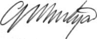 The signature of Colin Montgomerie