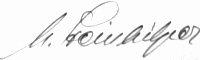 The signature of Ulrich Steinhilper (deceased)